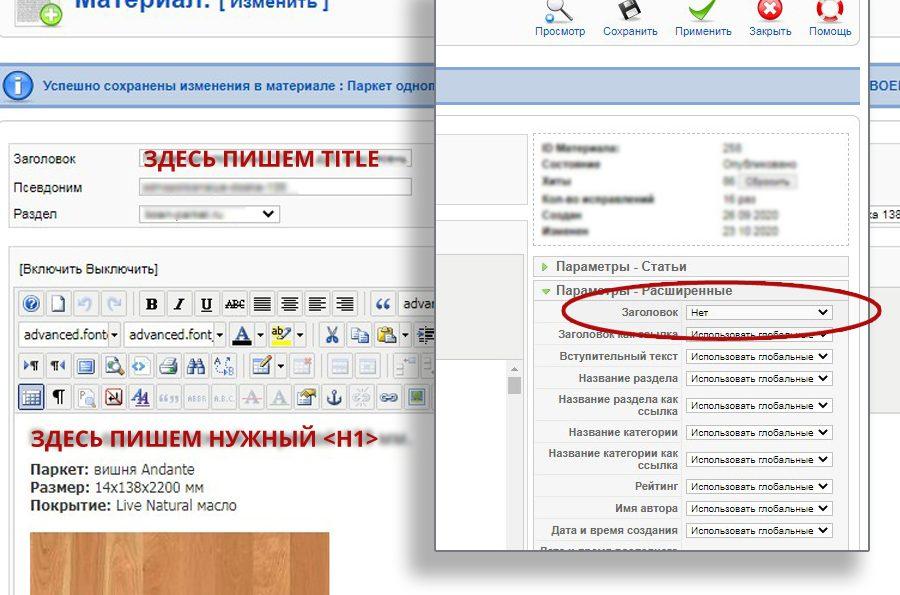 Title в Joomla 1.5